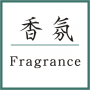 fragrance-shop