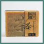 110g-greentea-soap-shop